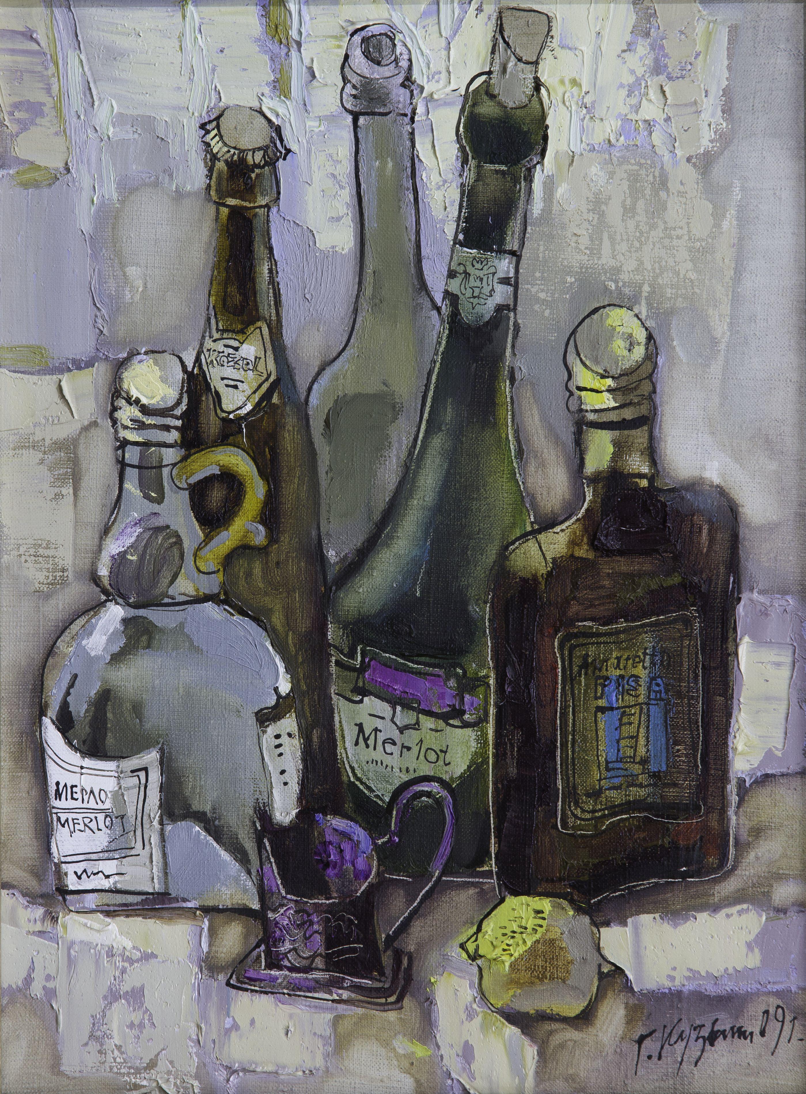 Коллекция бутылок №16, Кузьмин Геннадий