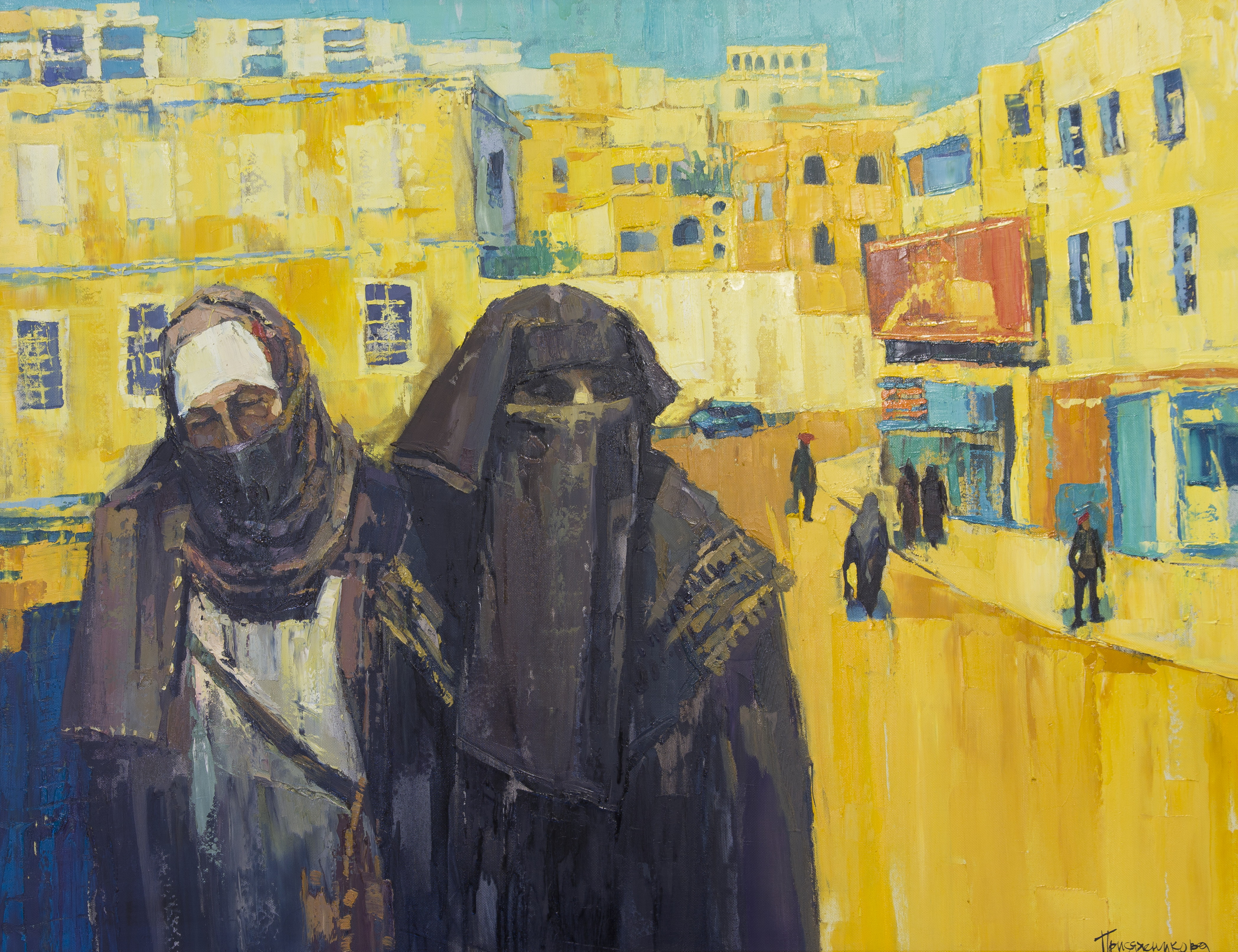 Палестинские женщины, Присяжникова Регина
