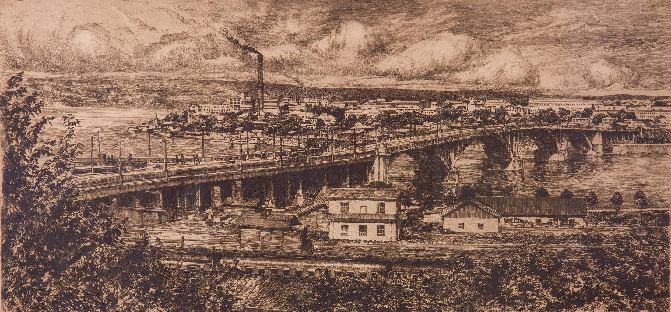 Иркутск, Лебединский Борис